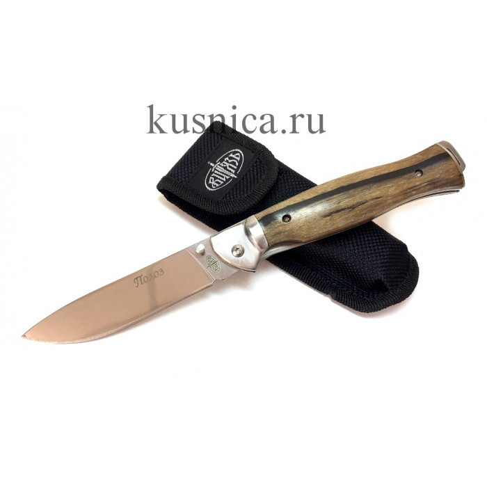 Нож складной Полоз, арт.B224-34, сталь 65Х13