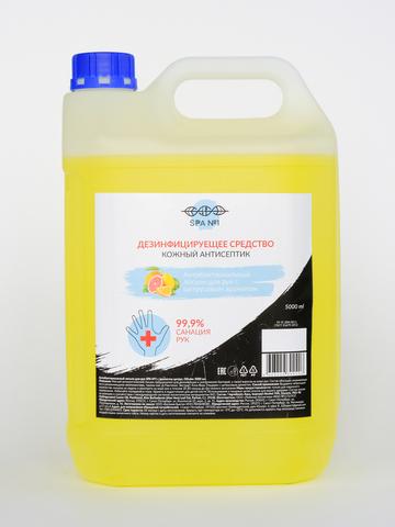 Антибактериальный лосьон для рук SPA №1 с цитрусовым ароматом 5000 мл