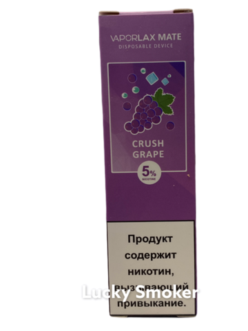 Vaporlax Mate (800 затяжек) Crush Grape