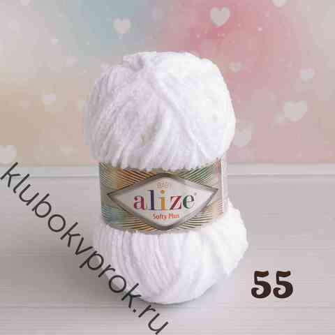 ALIZE SOFTY PLUS 55, Белый