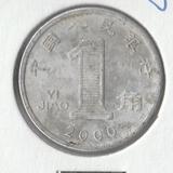 K13059 2000 Китай 1 цзяо