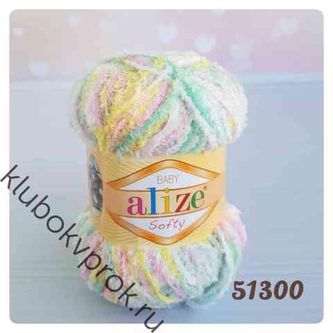 ALIZE SOFTY 51300, Желтый/зеленый/розовый