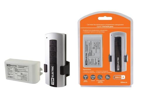Комплект для беспроводного управления освещением ПУ1-МK-3 (3 канала)