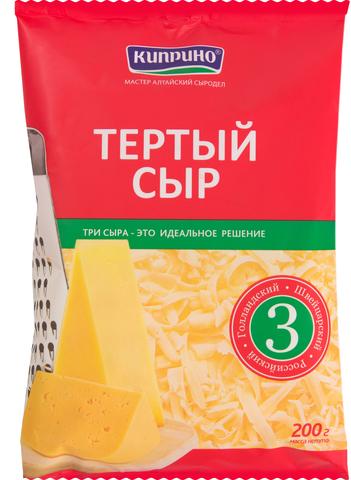"""Сыр тертый """"Киприно"""" три сыра 200г"""