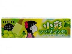 Конфета мягкая жевательная Мускат 10 шт, Lotte, 54 гр.