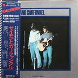 Simon And Garfunkel / Simon And Garfunkel (2LP)
