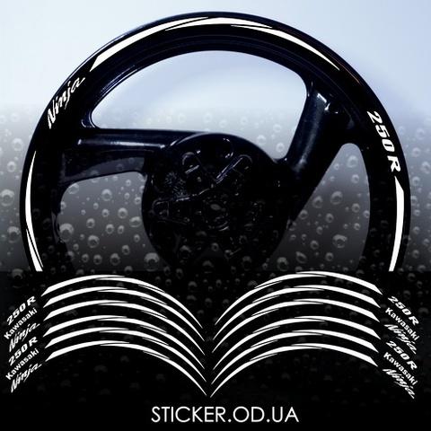 Комплект светоотражающих наклеек на диски KAWASAKI Ninja 250R