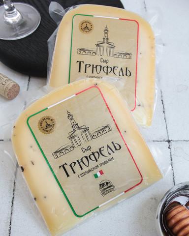 Сыр Трюфель, 245гр