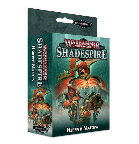 WH UNDERWORLDS: MAGORE'S FIENDS (RUS)