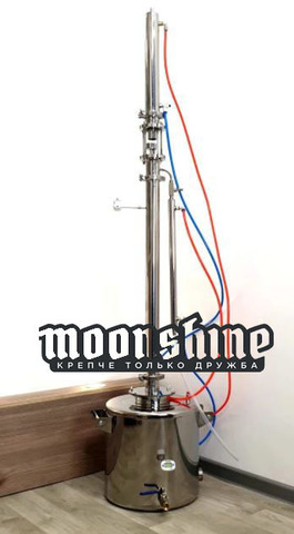 Ректификационная колонна Moonshine Expert  кламп 2 с баком 27 литров