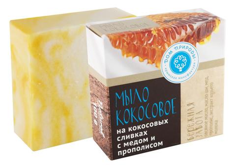 МДП Натуральное мыло на кокосовых сливках БЕРЕЖНАЯ ЗАБОТА, 100г