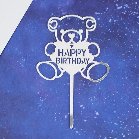 Топпер «С Днём Рождения», мишка, серебро
