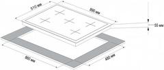 Варочная панель Korting HG 997 CTX