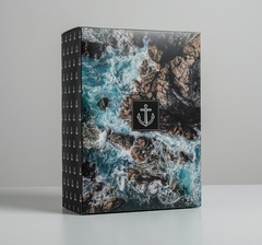 Коробка складная «Море», 22 × 30 × 10 см, 1 шт.