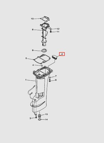 Уплотнительная пластина  для лодочного мотора T15, OTH 9,9 SEA-PRO (15-2)