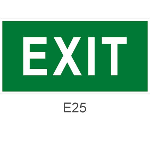 Эвакуационный знак безопасности Е25 выход