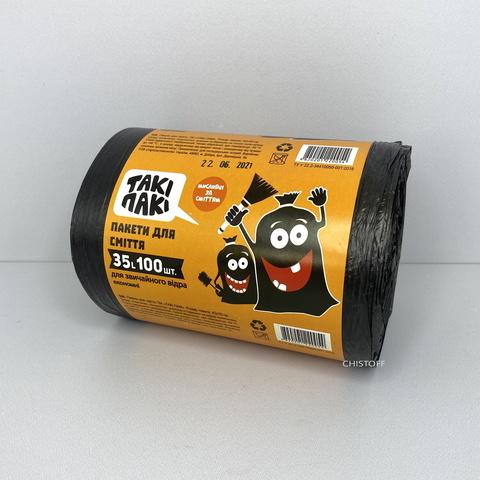 Пакеты для мусора Такі Пакі 35л/100шт. черные