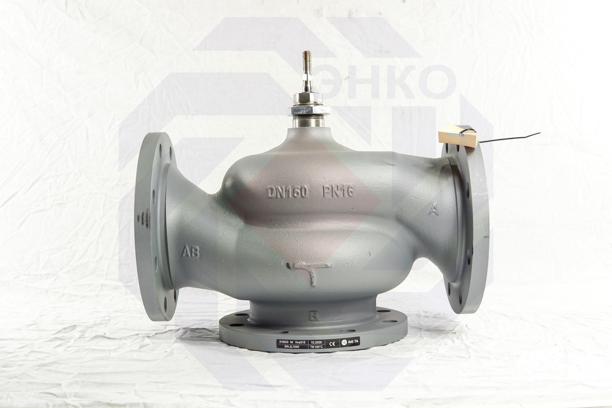Клапан регулирующий трехходовой IMI CV316 GG DN 150
