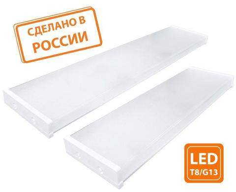 Светильник СПО 60х4 под LED лампу T8 TDM