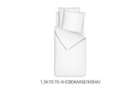 Комплект постельного белья Белизна (еврокомплект)