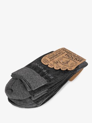 Мужские носки – длинные тёмно-серые (двухцветные) – тройная упаковка