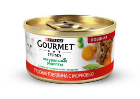 Gourmet натуральные рецепты консервы для кошек тушеная говядина с морковью 85г