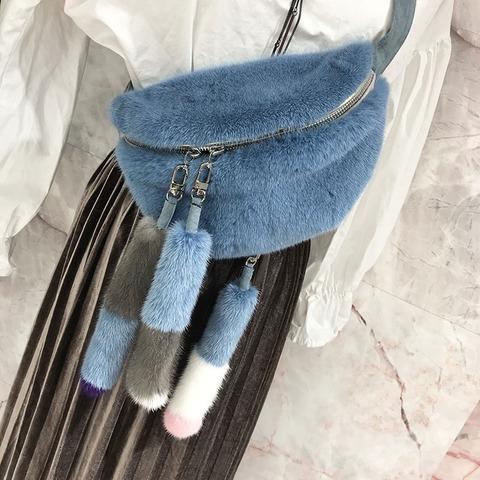 Меховая сумка на пояс или плечо