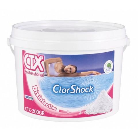 CTX-200/GR Дихлор быстрорастворимый стабилизированный хлор 55% в гранулах, 5кг