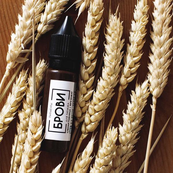 Пигмент Брови PMU Спелая пшеница