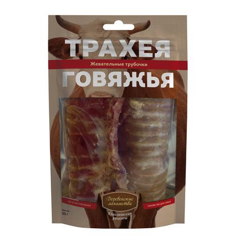 Трахея говяжья: жевательные трубочки 50 гр.