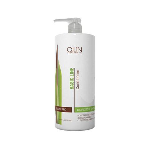 OLLIN BASIC LINE Кондиционер для сияния и блеска с аргановым маслом 750мл/ Argan Oil Shine & Brilli