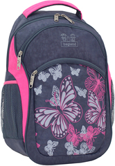 Рюкзак Bagland Лик 21 л. Серый/розовый (0055770)