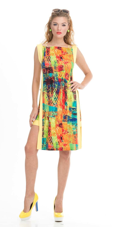 Платье З026-635 - Дерзкий стиль этого платья придется по вкусу каждой, кто считает себя достойной выделиться из толпы. Бледно-желтое платье с яркой контрастной вставкой украшено глубокими разрезами по бокам, что дает возможность привлечь к себе внимание без лишних усилий. Благодаря строгим простым линиям и цветовой гамме, легко создает образ яркой, необычной натуры, способной удивить окружающих своей оригинальностью. Отличный вариант для пляжного отдыха.