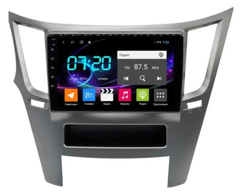 Магнитола для Subaru Legacy/ Outback (2009-2014) Android 10 4/64 IPS DSP 4G модель CB2221T9