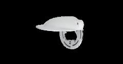 Козырек для купольных камер Nobelic NBLB-A200W