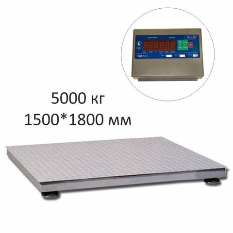 Весы платформенные СКЕЙЛ СКП 5000-1518, LED, АКБ, 5000кг, 2000гр, 1500х1800, RS-232, стойка (опция), с поверкой, выносной дисплей