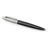 Parker Jotter Premium - Tower Grey Diagonal CT, шариковая ручка, M
