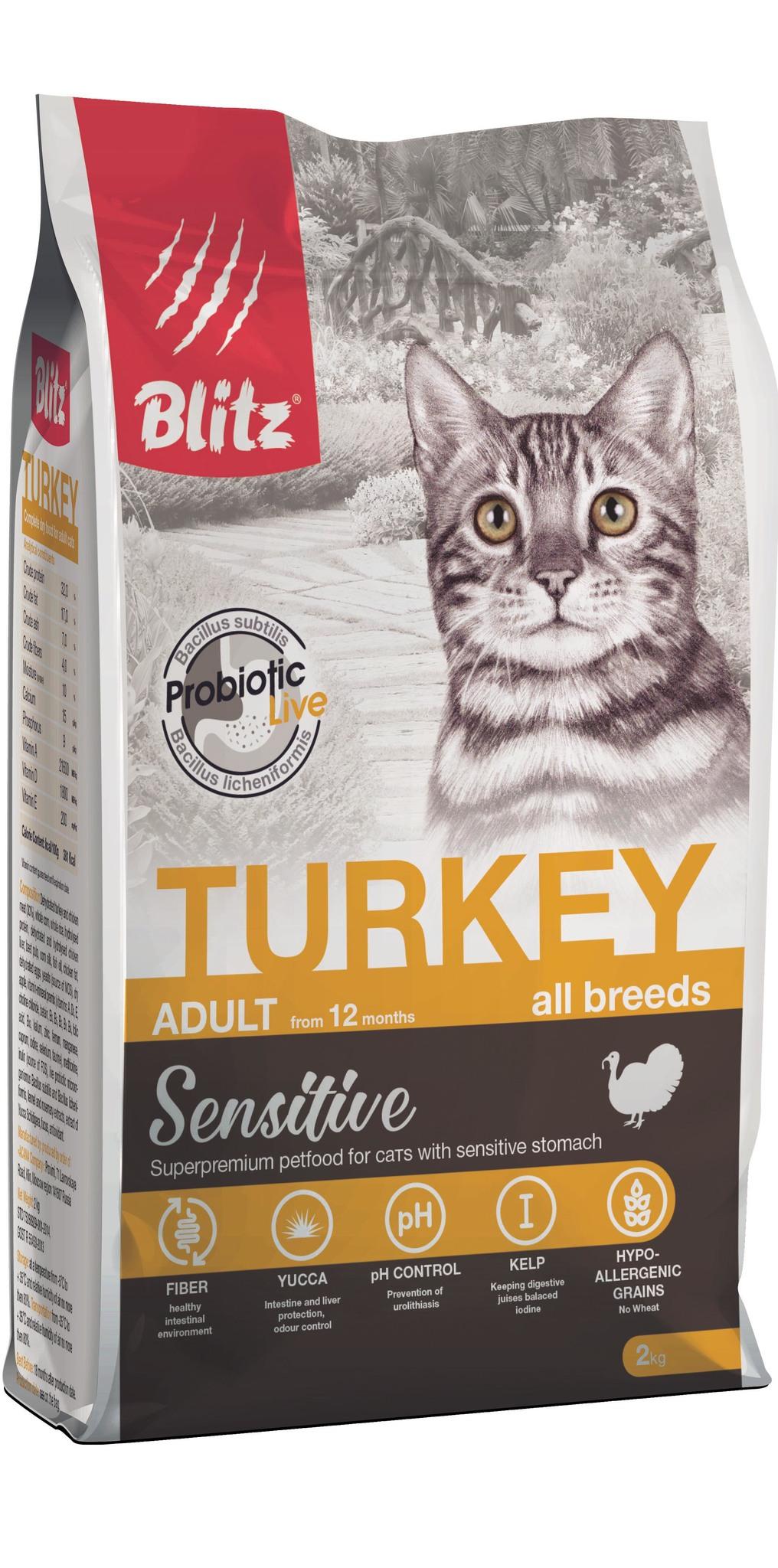 купить Blitz Adult Cats Turkey сухой корм для взрослых кошек с индейкой 2 кг акция
