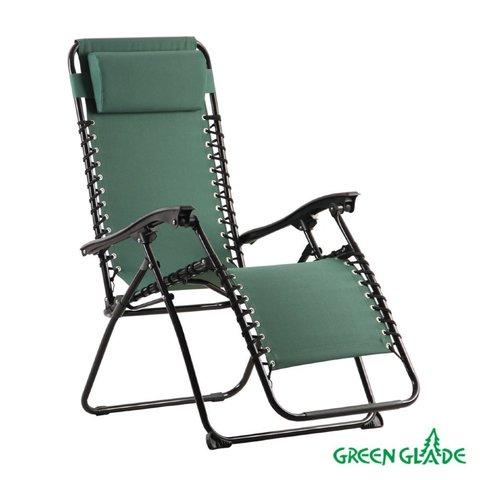 Кресло - шезлонг Green Glade 3209