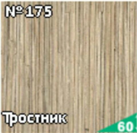 Столешница Тростник
