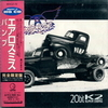 Aerosmith / Pump (Mini LP CD)