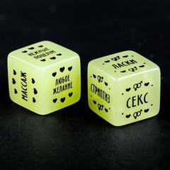 Игра для двоих «Территория соблазна. Скрытые желания», кубики и 53 карты, 18+