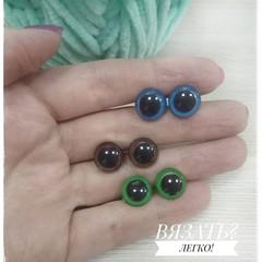 Винтовые глазки цветные 8-14мм