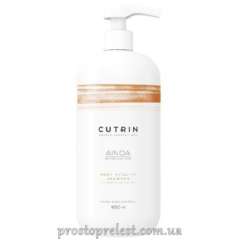 Cutrin Ainoa Body Vitality Shampoo - Укрепляющий шампунь 1000
