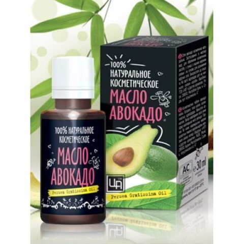 Масло «Авокадо»™Царство Ароматов