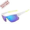 Очки солнцезащитные XQ514, (белый глянец / синие revo) +2 доп. линзы