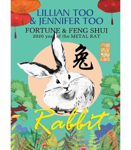 Книга Кролик 2020
