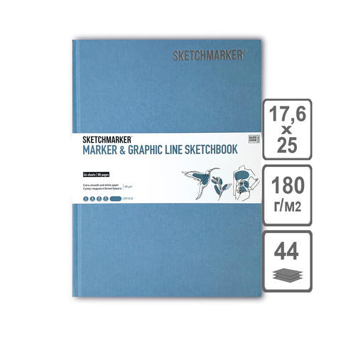 Скетчбук SKETCHMARKER MARKER & GRAPHIC LINE 180г/м.кв 17х25см 44л твердая обложка цв. синий