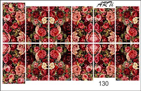 Слайдер наклейки Photonailart №130 купить за 80руб