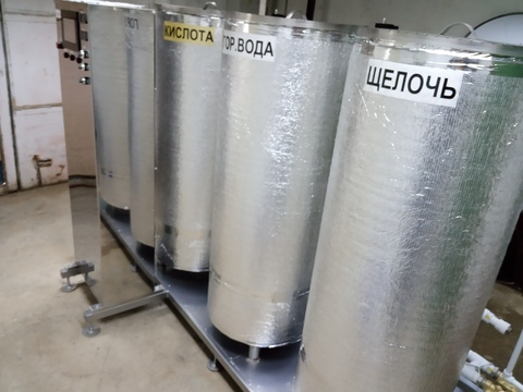 сип мойка 3 на 250 литров автомат